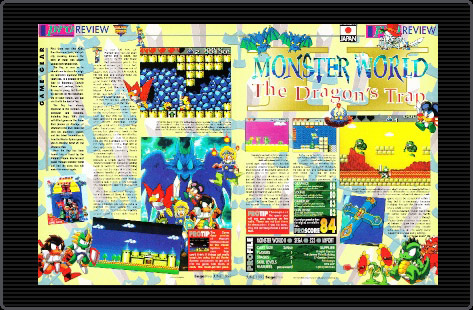 Monster World 2: The Dragon's Trap